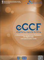e-Governance Competency Framework for Digital India with Implementation Toolkit